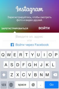 Одноклассники социальная сеть - Одноклассники моя страница
