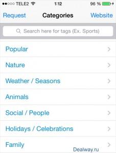 TagsForLikes категории хэштегов
