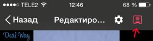 Сохранение видео в Инстаграме