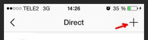 Как написать в Директ Инстаграма?