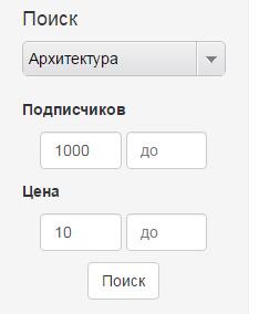 Фильтры для поиска аккаунтов